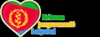Eritrees Jongerencafé Lelystad